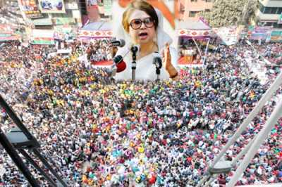 Khaleda-rally