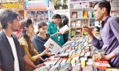 Political turmoil hits Book Fair