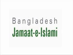 Jamaat to enforce strike in Bangladesh on Monday