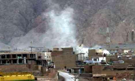Pakistan blast death toll reaches 79