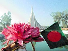 Bangladesh observes 43rd Independence Day