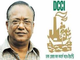 DCCI expresses concern over arrest of Mintoo