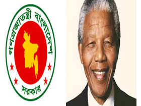 Bangladesh announces 3-day national mourning for Mandela