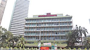 Bangladesh Bank appoints observer to BKB