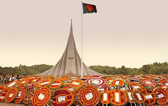 Bangladesh celebrates 46th Independence Day