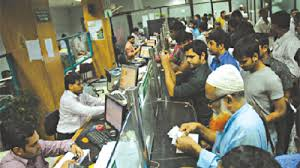 Bangladesh's private sector credit growth rises continuously