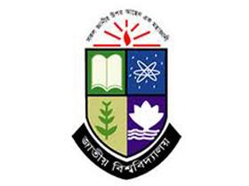 Degree pass exams begin Sunday