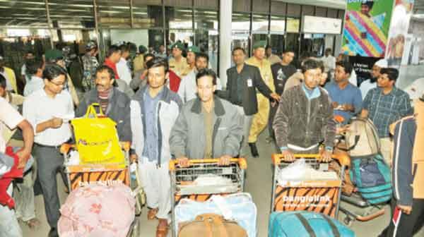 Bangladesh receives $1.33b as remittances in April