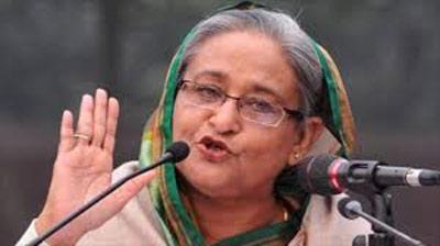 PM Hasina inaugurates Bangladesh World Trade Centre