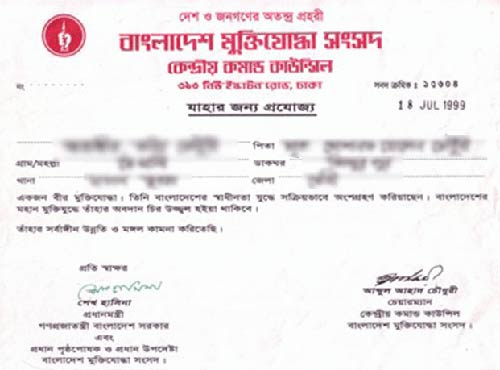 Bangladesh cancels 35 fake freedom fighters' certificates