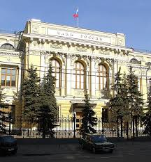 Russia decides to raise policy interest rate 'to curb inflation'