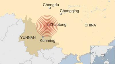 China earthquake toll rises to 175