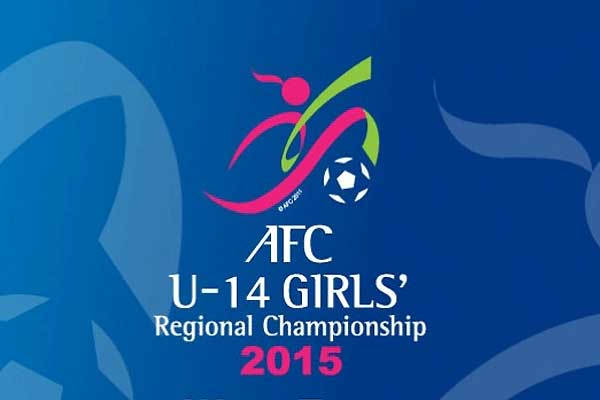 Bangladesh-Nepal AFC U-14 Girls' Championship final halted