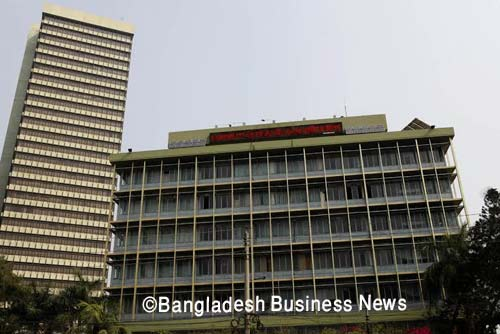 Auction of 30-day Bangladesh Bank bill held