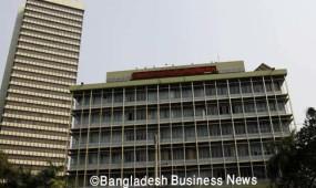 Bangladesh Bank bill, Islami bond auctions held