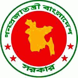 Govt. employees to get Eid bonus as per new pay scale