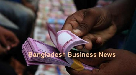 Most of banks are now trying to bring down the interest rates on lending into single digit from January next year aiming to boost investment in different productive sectors, chief executives of different banks say at Banking Fair Bangladesh-2015. Photo: BBN