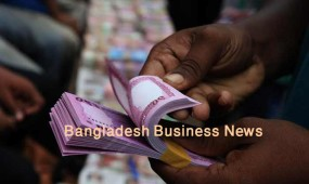 Bangladesh Bank releasing BDT 220bn new notes ahead of Eid