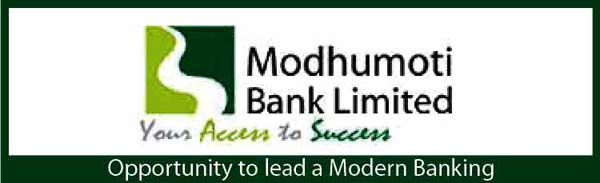 Modhumoti Bank donates BDT 5 lakh for specialised school