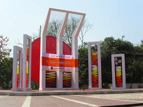 Bangladesh set to pay homage to language martyrs