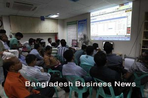 Bangladesh's stocks end higher
