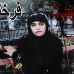 Afghan police jailed over mob death