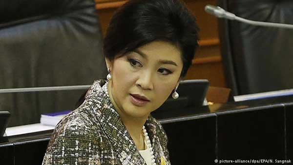 Trial begins of Thai ex-PM Yingluck