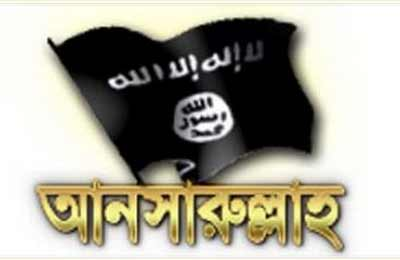 Bangladesh bans Ansarullah Bangla Team