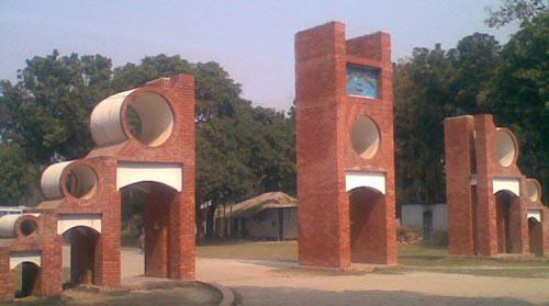 Mawlana Bhashani university closed sine die