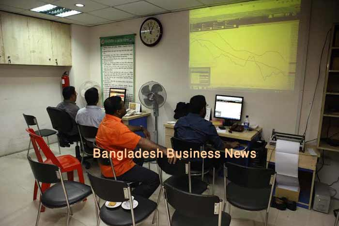 Bangladesh's stocks end lower with high turnover