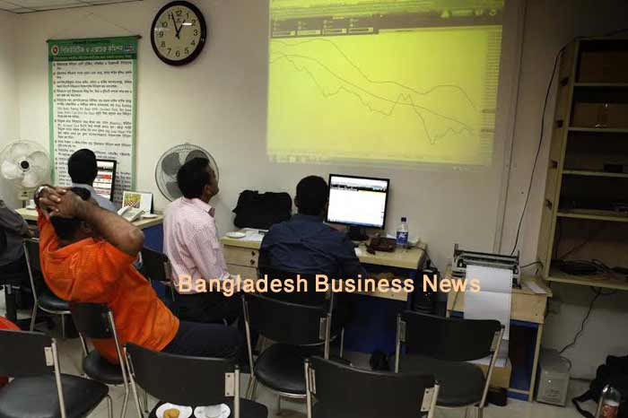 Bangladesh's stocks see down at midday