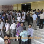 Bangladesh Bank demonstration