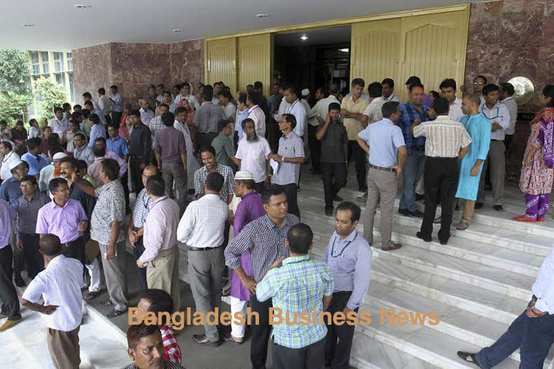 Bangladesh Bank to issue show-cause notice against protesters