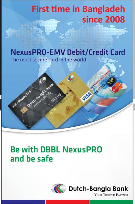 DBBL-Nexus-card