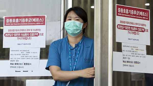 MERS outbreak 'large and complex': WHO