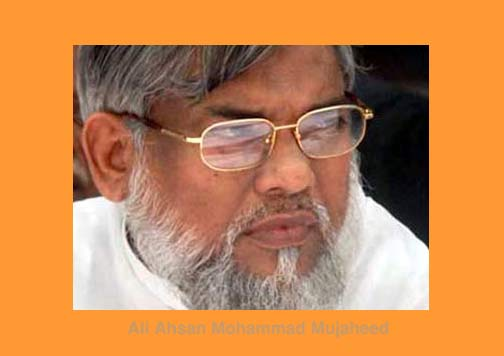 Bangladesh SC upholds Mujaheed's death penalty for war crimes