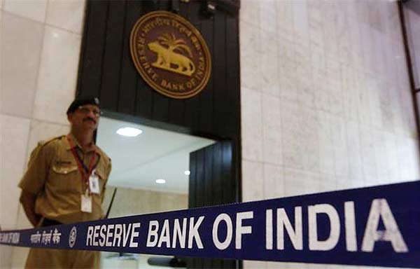 Fire breaks out at Reserve Bank of India