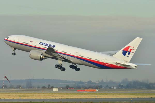 Search for MH370 to be suspended, not closed