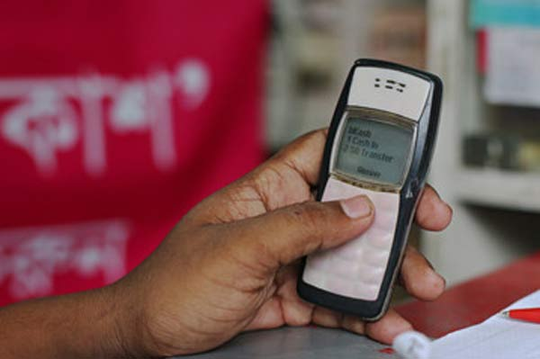 NBFIs asked to stop sending SMS to collect deposit