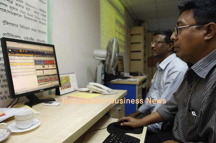 <strong>Bangladesh's stocks continue positive trend at midday</strong>