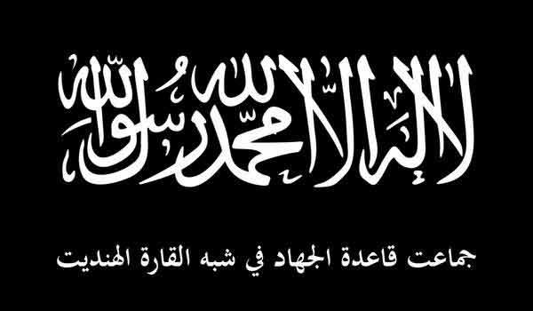 'al-Qaeda Bangladesh chief coordinator' arrested