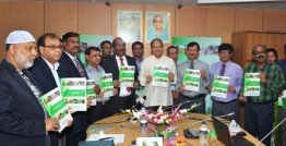 Bangladesh Bank unveils BDT 164bn agricultural, rural credit policy for FY 16