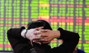 China to probe stock market manipulation