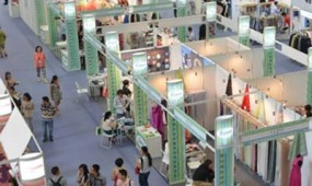 Intertextile Pavilion begins in China from July 9