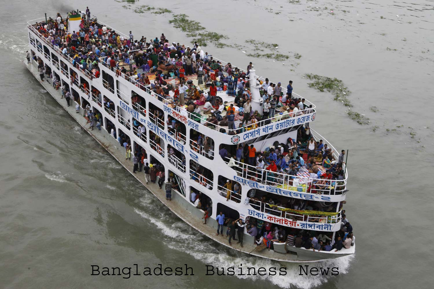 After Myanmar, India new waterways in offing to link Bangladesh