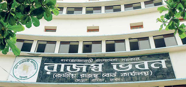 Top VAT payers awarded in Bangladesh