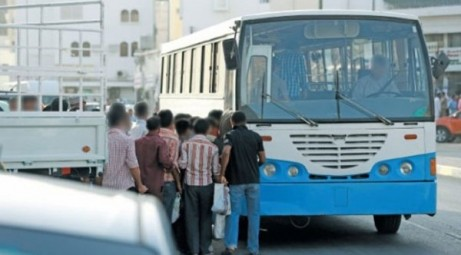 Oman extends amnesty for 3 months for illegal workers.