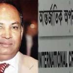 War Crimes: Bangladesh SC upholds BNP leader Salauddin's death penalty