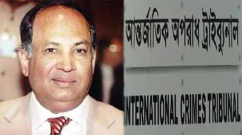 War Crimes: Bangladesh SC upholds BNP leader Salauddin's death penalty