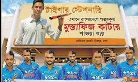 Leading Bangladesh daily mocks Indian team